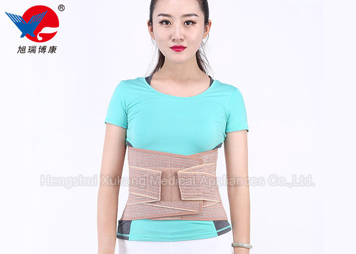 Posture Corrector Orthopedic Lower Back Support Prevent And Treat Waist Diseases