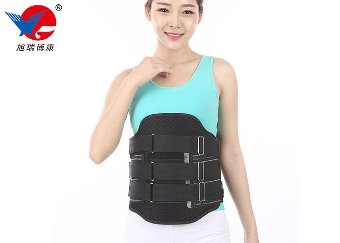 Black Relief Pain Lumbar Sacral Orthosis Back Brace Professional With Ergonomic Design
